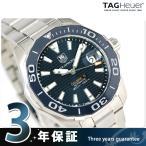 【あすつく】タグホイヤー アクアレーサー 300M キャリバー5 腕時計 WAY211C.BA0928 新品