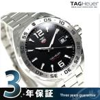 タグホイヤー フォーミュラ1 200M メンズ 腕時計 WAZ1112.BA0875 新品