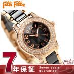 Folli Follie フォリフォリ 腕時計 WF9B020