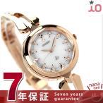 オリエント イオ 電波ソーラー スイートジュエリー WI0101SD レディース 腕時計