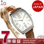 22日までエントリーで最大23倍 オリエント イオ スイートジュエリー 電波ソーラー WI0191SD 腕時計