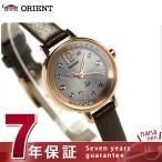 オリエント イオ ソーラー スイートコスメ レディース 腕時計 WI0241WD ORIENT