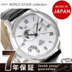 オリエント ワールドステージコレクション サン&ムーン WV0381ET 腕時計