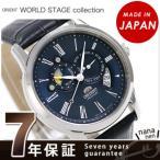 オリエント ワールドステージコレクション サン&ムーン WV0391ET 腕時計