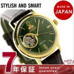 オリエント スタイリッシュ&スマート 日本製 腕時計 WV0451DB