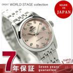 5日は+4倍でポイント最大21倍 オリエント 自動巻き ワールドステージコレクション WV0551NR レディース 腕時計