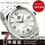 25日限定エントリーで最大29倍 オリエント ワールドステージコレクション WV0991ER 腕時計