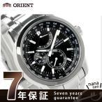 オリエントスター 腕時計 メンズ 自動巻き ワールドタイム Orient Star WZ0011JC