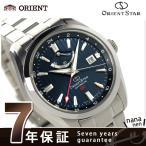 オリエントスター コンテンポラリースタンダード GMT WZ0071DJ 腕時計