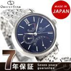 【あすつく】オリエントスター クラシック レトログラード 自動巻き WZ0091DE 腕時計
