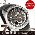 オリエントスター ワールドタイム 自動巻き メンズ 腕時計 WZ0091JC