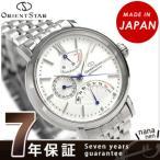 オリエントスター クラシック レトログラード 自動巻き WZ0101DE 腕時計
