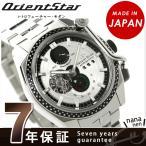 オリエントスター レトロフューチャー ターンテーブル WZ0251DK 腕時計