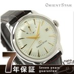 22日までエントリーで最大23倍 【あすつく】オリエントスター クラシック 腕時計 自動巻き メンズ Orient Star WZ0271EL