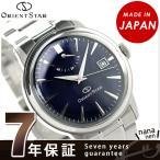 オリエントスター クラシック パワーリザーブ WZ0371EL 自動巻き 腕時計