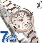 シチズン クロスシー XC 電波ソーラー XC XCB38-9133 腕時計