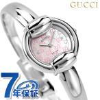 グッチ GUCCI 腕時計 YA014513