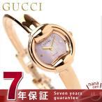 グッチ GUCCI 腕時計 YA014516