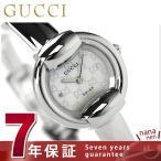 GUCCI グッチ 時計 1400 レディース YA014518