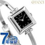 グッチ GUCCI 腕時計 YA019517