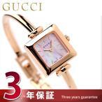 ショッピングgucci GUCCI グッチ 時計 1900 レディース YA019521