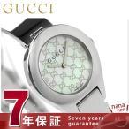 GUCCI - GUCCI グッチ 時計 6700 レディース YA067506