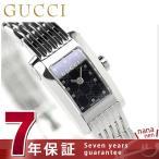 GUCCI 腕時計 YA086514