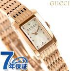 グッチ Gメトロ クオーツ レディース 腕時計 YA086517 GUCCI