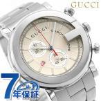 グッチ GUCCI クロノグラフ 腕時計 YA101339