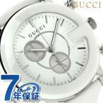 GUCCI G-CHRONO 腕時計 アナログ YA101346