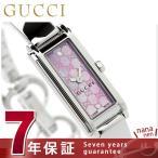 GUCCI グッチ 時計 Gライン レディース YA109530