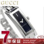 ショッピングGUCCI GUCCI グッチ 時計 Gリンク レディース YA110518
