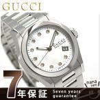 グッチ パンテオン ダイヤモンド スイス製 腕時計 YA115403