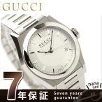 グッチ GUCCI 腕時計 YA115425