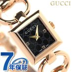 GUCCI グッチ 時計 トルナブォーニ レディース YA120521