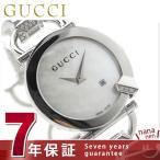 ショッピングサボイ GUCCI グッチ 時計 キオド ダイヤモンド レディース YA122506