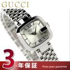 GUCCI G-GUCCI 腕時計 アナログ YA125517