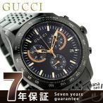 GUCCI G-TIMELESS アナログ 腕時計 YA126260
