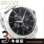 ショッピングサボイ GUCCI グッチ メンズ 腕時計 クロノグラフ YA126264