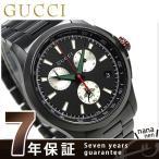 ショッピングサボイ 22日までエントリーで最大21倍 GUCCI グッチ 時計 Gタイムレス メンズ オールブラック YA126268
