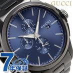 ショッピングサボイ GUCCI グッチ 時計 Gタイムレス 46mm クロノグラフ メンズ YA126275