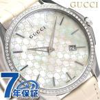 ショッピングサボイ GUCCI グッチ 時計 Gタイムレス スリム 42mm ダイヤモンド YA126306