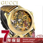 GUCCI グッチ 時計 レディース ベンガル×マルチカラー YA1264008