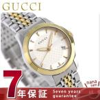 GUCCI グッチ 時計 Gタイムレス 27mm レディース YA126511