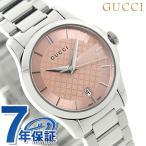 GUCCI G-TIMELESS 腕時計 アナログ YA126524