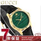 GUCCI グッチ 時計 レディース グリーン×ブラック YA126558