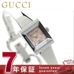 ショッピングgucci GUCCI グッチ 時計 Gフレーム レディース YA128516