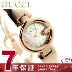 GUCCI - GUCCI グッチ 時計 グッチッシマ レディース YA134512