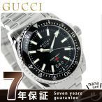 GUCCI DIVE 腕時計 アナログ YA136301
