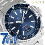 GUCCI DIVE 腕時計 アナログ YA136311